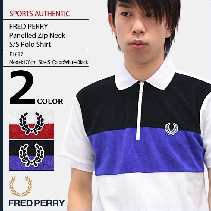 フレッドペリー FRED PERRY ポロシャツ 半袖 メンズ パネルド ジップ ネック 日本製(FREDPERRY F1637 Polo Shirt ポロ 鹿の子 トップス フレッド ペリー フレッド・ペリー)( 父の日ギフト プレゼント 父の日 ギフト ラッピング対応 2018 おしゃれ)