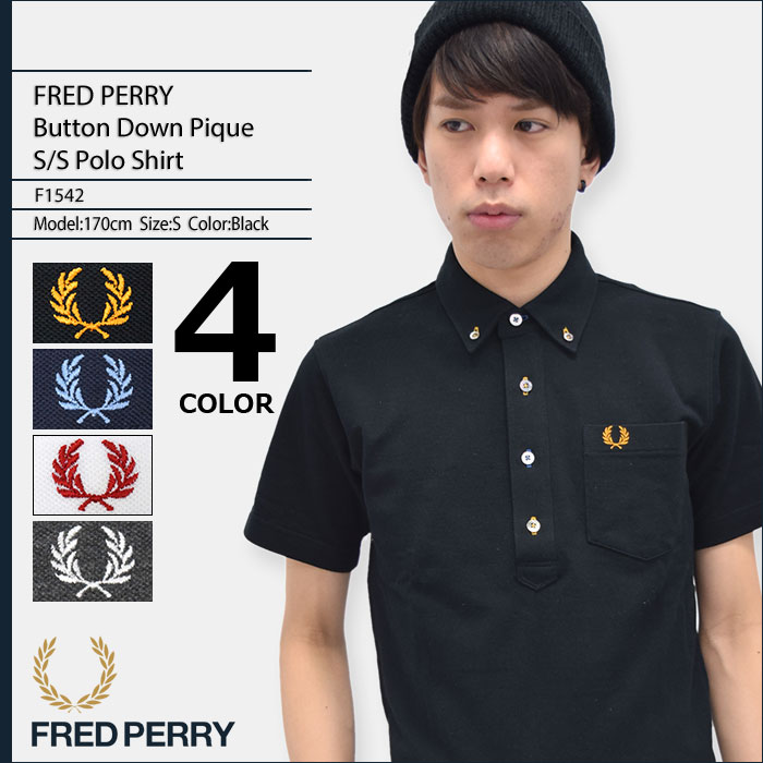ice field rakuten global market fred perry polo shirts. Black Bedroom Furniture Sets. Home Design Ideas