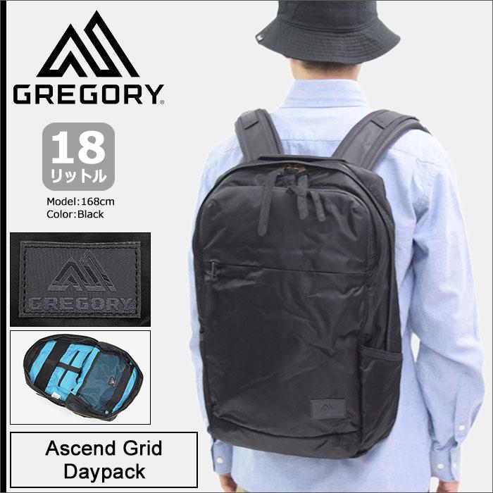 グレゴリー GREGORY リュック アセンド グリッド デイパック(gregory Ascend Grid Daypack Bag バッグ Backpack バックパック 普段使い 通勤 通学 旅行 ビジネス メンズ レディース ユニセックス 男女兼用 77653)