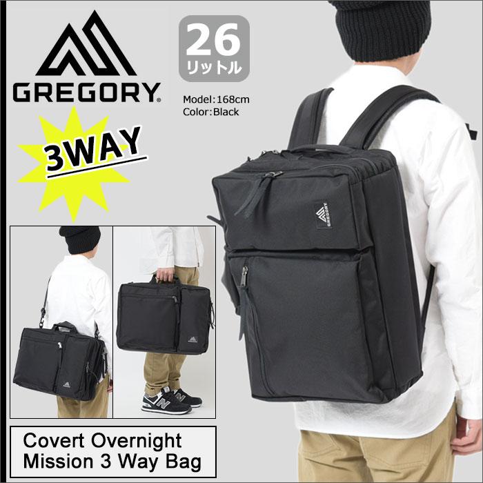 グレゴリー GREGORY バッグ カバート オーバーナイト ミッション 3 ウェイ(gregory Covert Overnight Mission 3 Way Bag リュック ショルダーバッグ 普段使い 通勤 通学 ビジネス メンズ レディース ユニセックス 男女兼用 65076)