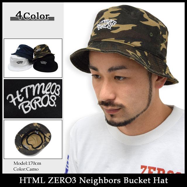Eichtiemel 零三个 HTML ZERO3 邻居水桶提起冰原的帽子 (html zero3 邻居水桶帽 acitihetmel) 冰