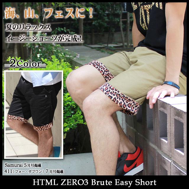 a56de6f89ec639 Eichtiemel zero three HTML ZERO3 brute easy shorts (html zero3 Brute Easy  Short acitihetmel) ice filed icefield