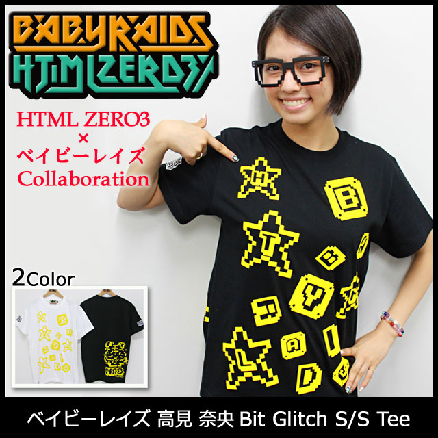 c0767f209c164e Eichtiemel zero three HTML ZERO 3 x baby rays takami NAO NAO bit glitches T  shirt short sleeve collaboration (html zero3×BABYRAIDS takami NAO NAO Bit  Glitch ...