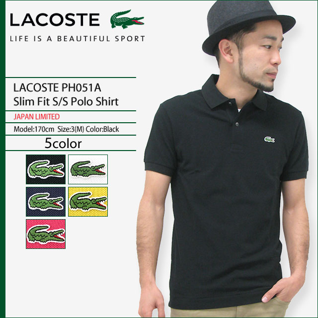 41e16a88 Lacoste Polo shirts LACOSTE PH051A slim fit polo short-sleeved Japan  planning for men men (lacoste PH051A Slim Fit S/S Polo Shirt made in Japan  made ...