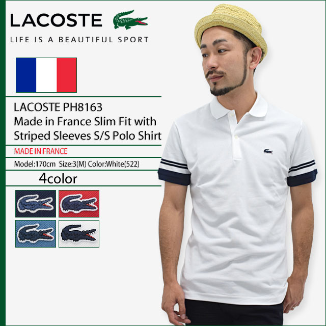 e72bfaa6598 ... Lacoste Polo shirts LACOSTE PH8163 maid Inn France slim fit with striped  sleeves polo short sleeve ...