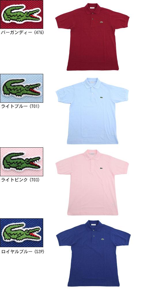 Lacoste 拉科斯特马球衬衫短袖男 di L1212A 起源马球男子 (lacoste L1212A 起源 s/S 马球衬衫制造日本日本日本日本规划顶 poro_shatsu 制造的制造) P25Apr15