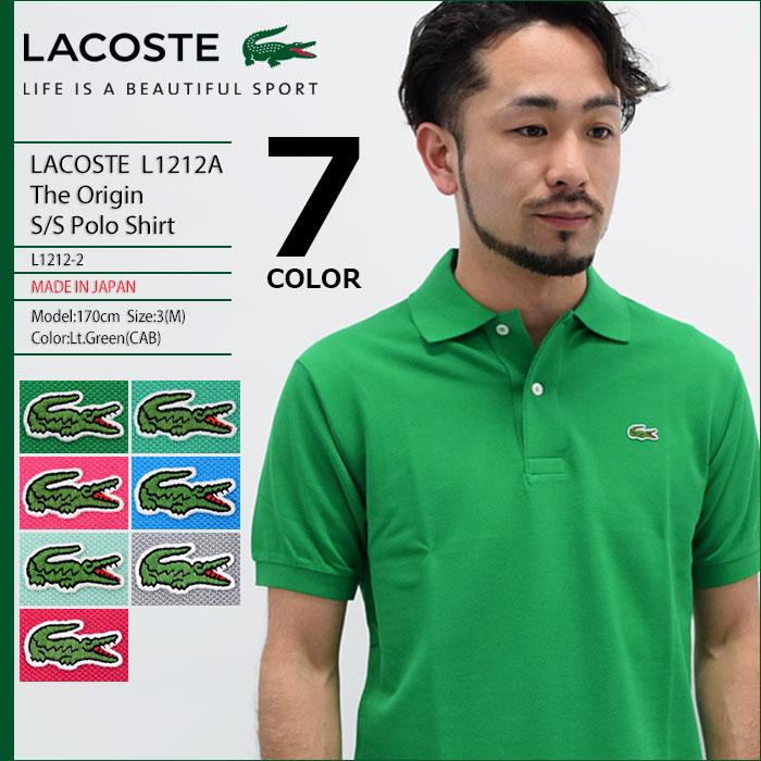 ラコステ LACOSTE ポロシャツ 日本製 定番 半袖 メンズ L1212A ジ オリジン 男性用 (L1212A The Origin Polo MADE IN JAPAN メイド イン ジャパン トップス)