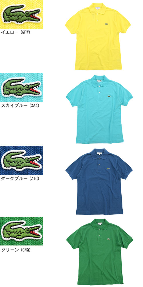 Ice Field Lacoste Lacoste Polo Shirt Made In Japan Classic Short