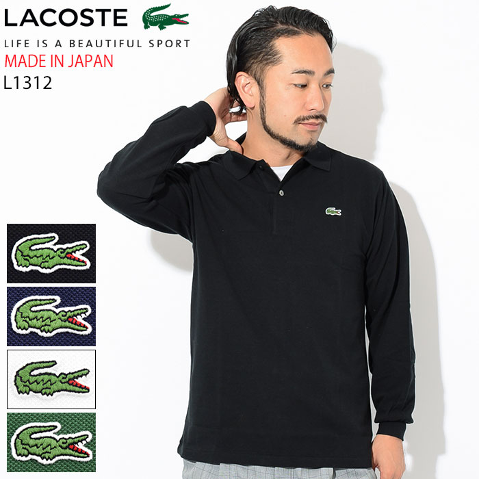 03fa5329b16d Lacoste LACOSTE polo shirt made in Japan classic long sleeve men s L1312A  the origin Polo for men (tops L1312A Inn of The Origin Polo Shirt MADE IN  JAPAN ...