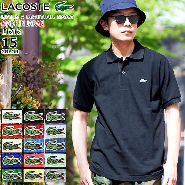 8767aa8ee3 Lacoste LACOSTE polo shirt made in Japan classic short sleeve men s L1212A  the origin Polo for men (tops in Japan