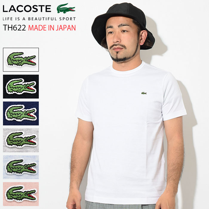 5588cfce Lacoste LACOSTE T-shirt short sleeves men TH622EM basic crew neck (T-shirt  T-SHIRTS cut-and-sew tops made in lacoste TH622EM Basic Crew Neck S/S Tee  ...