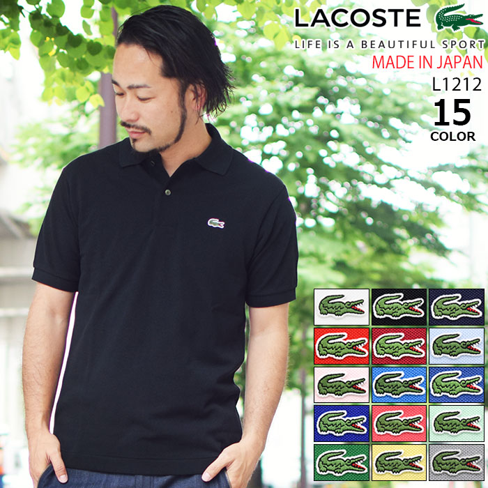 3c0f5778 Basic short-sleeved polo men L1212AL geo-lysin (L1212AL L1212A The Origin  Polo JAPAN polo shirt tops made in Japan) made in Lacoste LACOSTE polo  shirt ...