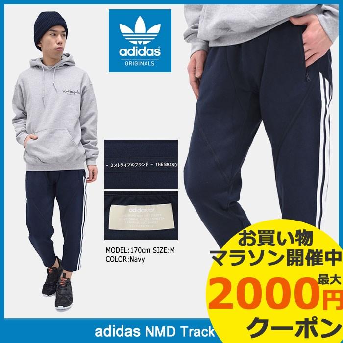 アディダス adidas コロンビア パンツ メンズ コロンビア NMD