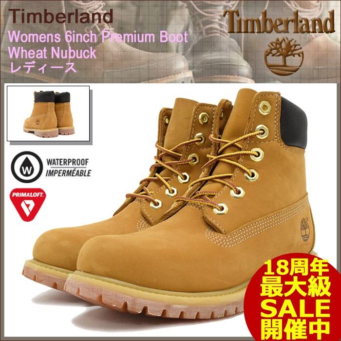 【日本正規品】ティンバーランド Timberland ブーツ ウィメンズ 6インチ プレミアム ウィート ヌバック(timberland 10361 Womens 6inch Premium Boot Wheat Nubuck イエロー 防水 定番 シックスインチ 女性用 LADYS・靴 レディース靴)