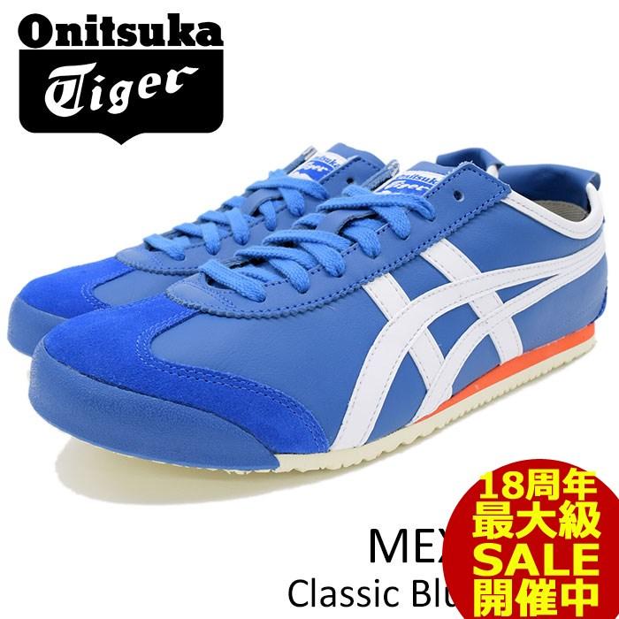 オニツカタイガー Onitsuka Tiger スニーカー メンズ 男性用 メキシコ 66 Classic Blue/White(Onitsuka Tiger MEXICO 66 ブルー 青 SNEAKER MENS・靴 シューズ SHOES D4J2L-4201 TH4J2L-4201) ice filed icefield
