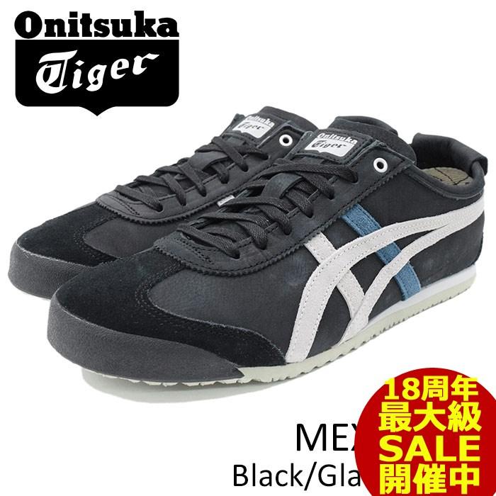 オニツカタイガー Onitsuka Tiger スニーカー メンズ 男性用 メキシコ 66 Black/Glacier Grey(Onitsuka Tiger MEXICO 66 ブラック 黒 SNEAKER MENS・靴 シューズ SHOES D832L-9096) ice filed icefield