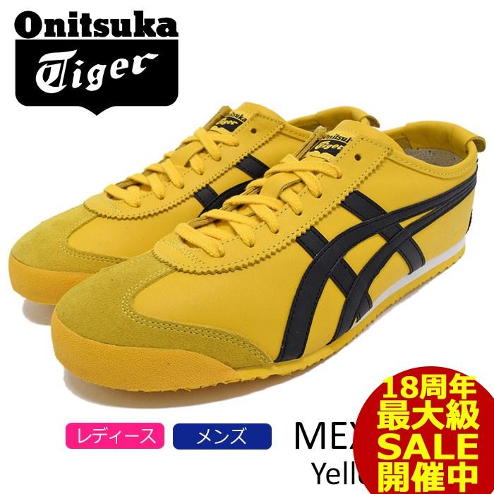 オニツカタイガー Onitsuka Tiger スニーカー レディース & メンズ メキシコ 66 Yellow/Black(Onitsuka Tiger MEXICO 66 イエロー 黄 SNEAKER LADIES MENS・靴 シューズ SHOES DL408-0490) ice filed icefield