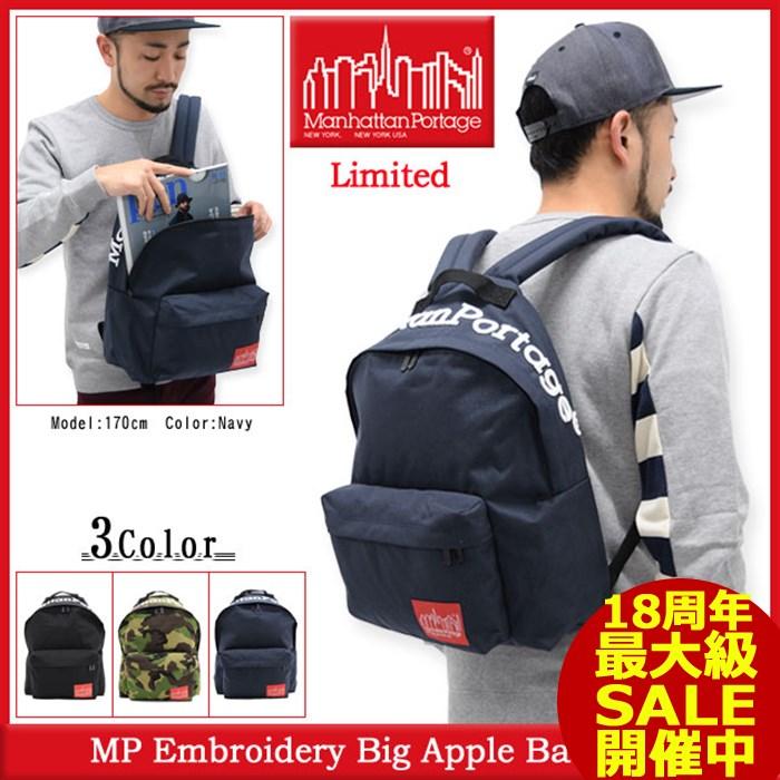 マンハッタンポーテージ Manhattan Portage リュック MP エンブロイダリー ビッグアップル バックパック 限定(MP Embroidery Big Apple Backpack MP1210MPEMB デイパック バッグ バック Bag メンズ レディース ユニセックス 男女兼用)