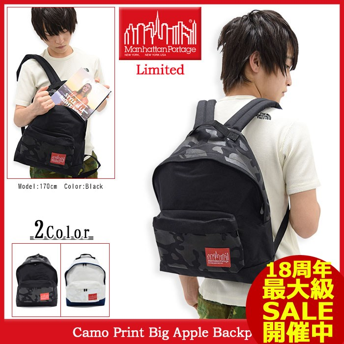マンハッタンポーテージ Manhattan Portage リュック カモ プリント ビッグアップル バックパック 限定(Camo Print Big Apple Backpack MP1209TNL デイパック バッグ バック Bag メンズ レディース ユニセックス 男女兼用)