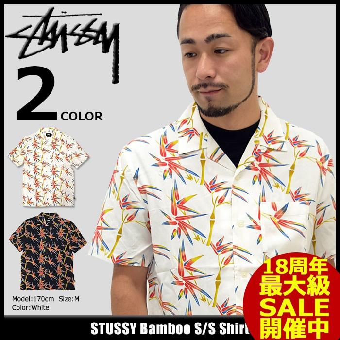 ステューシー STUSSY シャツ 半袖 メンズ Bamboo(stussy shirt カジュアルシャツ トップス メンズ・男性用 111928 USAモデル 正規 品 ストゥーシー スチューシー) ice filed icefield