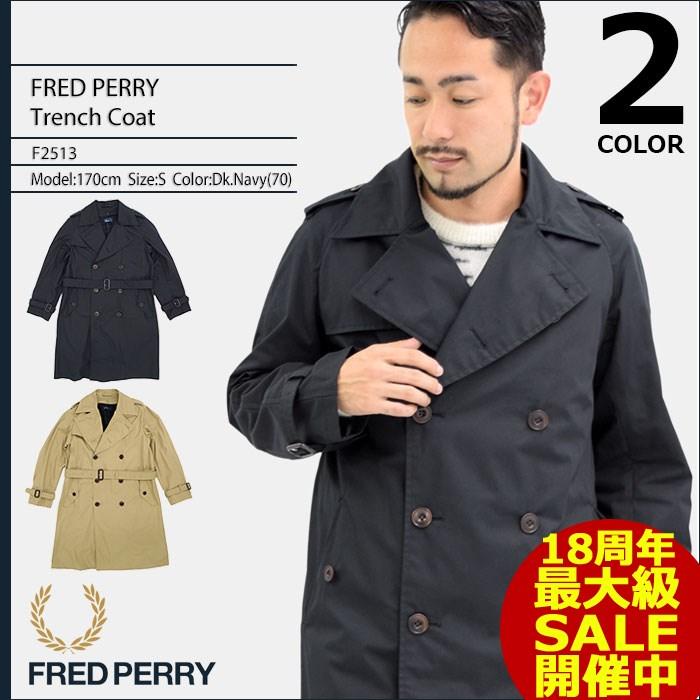 フレッドペリー FRED PERRY ジャケット メンズ トレンチ コート 日本企画(FREDPERRY F2513 Trench Coat JAPAN LIMITED ミドル丈 アウター フレッド ペリー フレッド・ペリー) ice filed icefield