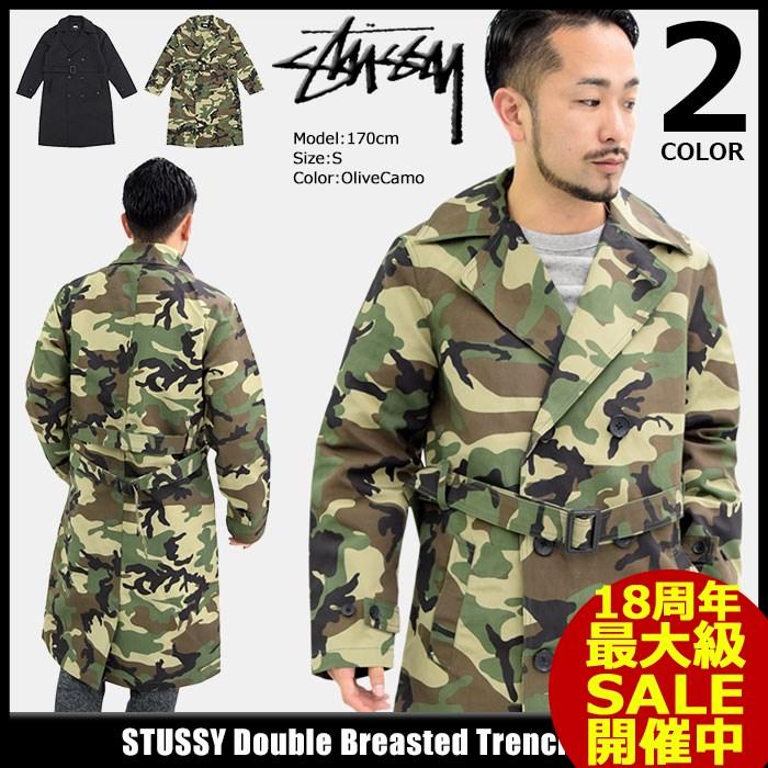 ステューシー STUSSY ジャケット メンズ Double Breasted Trench(stussy coat トレンチコート JACKET アウター メンズ・男性用 115359 USAモデル 正規 品 ストゥーシー スチューシー) ice filed icefield