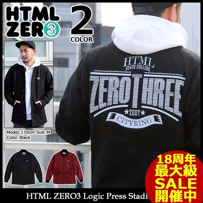エイチティエムエル ゼロスリー HTML ZERO3 ジャケット メンズ ロジック プレス スタジアム(html zero3 Logic Press Stadium JKT スタジアムジャケット スタジャン JACKET JAKET アウター ジャンパー・ブルゾン エイチティーエムエル HTML-JKT189)