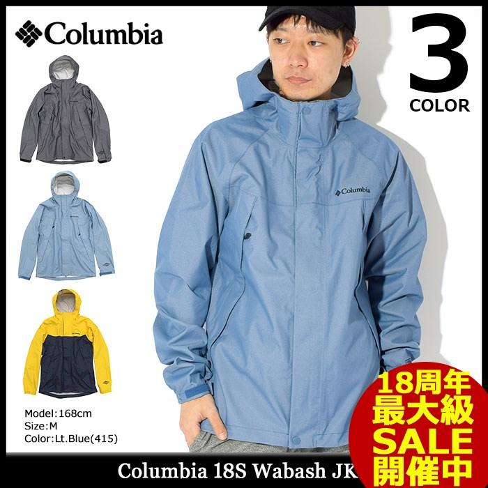 コロンビア Columbia ジャケット メンズ 18S ワバシュ(コロンビア columbia 18S Wabash JAKET JACKET ワバッシュ アウター アウトドア マウンテンパーカー マンパー ナイロンジャケット Colombia コロンビア ジャケット PM5550) ice filed icefield