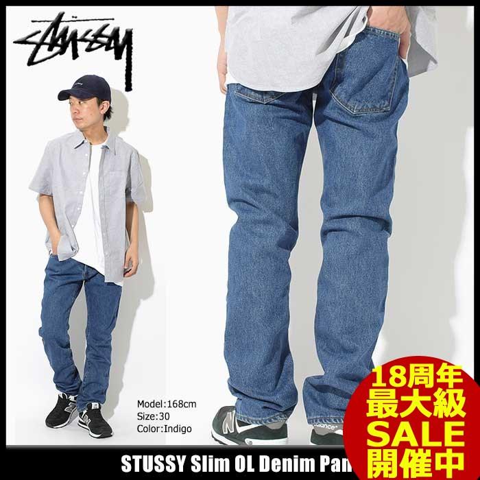 ステューシー STUSSY パンツ メンズ Slim OL(stussy jean denim pant デニムパンツ ジーンズ ジーパン スリム ボトムス メンズ・男性用 316041 USAモデル 正規 品 ストゥーシー スチューシー) ice filed icefield
