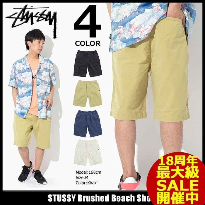 ステューシー STUSSY ハーフパンツ メンズ Brushed Beach(stussy short pant ショーツ ショートパンツ ハーパン ボトムス メンズ・男性用 112220 USAモデル 正規 品 ストゥーシー スチューシー) ice filed icefield, 女川町:0d20460d --- kanazuen-club-l.jp