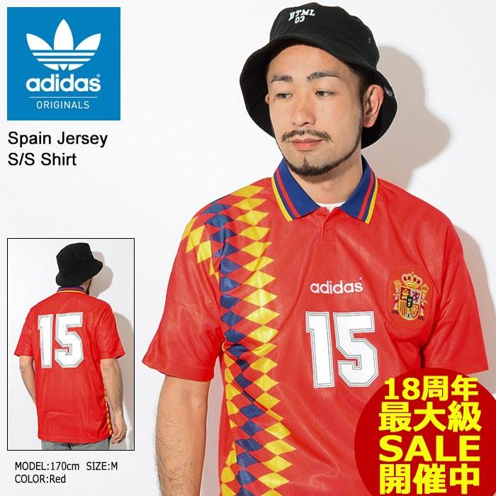アディダス adidas シャツ 半袖 メンズ スペイン ジャージ オリジナルス(adidas Spain Jersey S/S Shirt Originals サッカーシャツ ゲームシャツ トップス メンズ 男性用 CE2340)