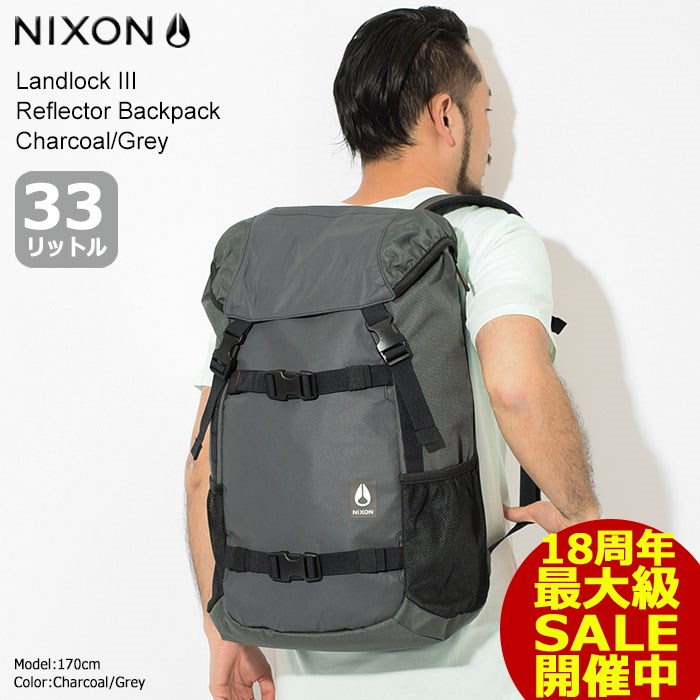 ニクソン nixon リュック ランドロック 3 リフレクター バックパック チャコール/グレー(nixon Landlock III Reflector Backpack Charcoal/Grey Bag バッグ Daypack デイパック 普段使い 通勤 通学 旅行 メンズ レディース ユニセックス 男女兼用 NC2813131)