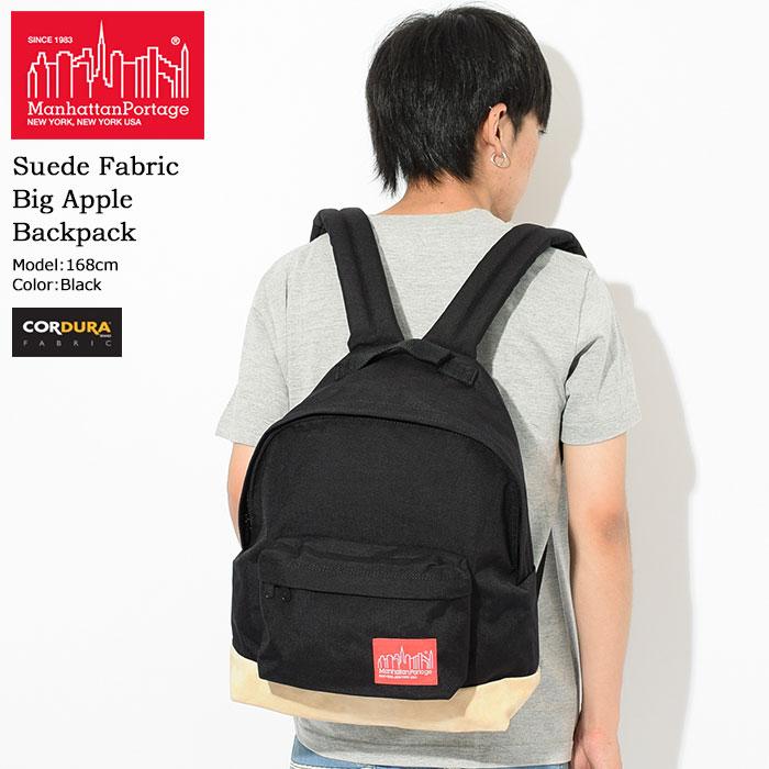 マンハッタンポーテージ Manhattan Portage リュック スエード ファブリック ビッグアップル バックパック(Backpack MP1209SD12 Bag バッグ Daypack デイパック 普段使い 通勤 通学 旅行 メンズ レディース ユニセックス 男女兼用)