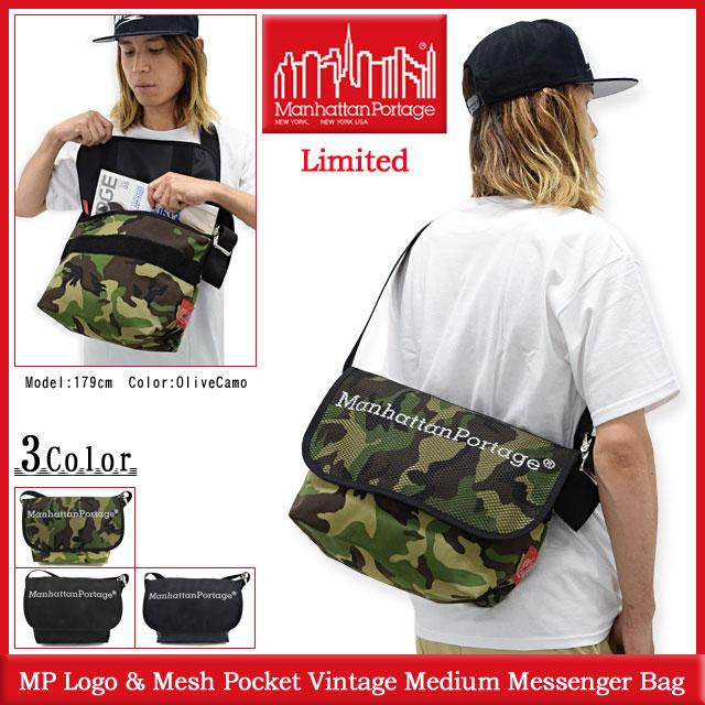 マンハッタンポーテージ Manhattan Portage メッセンジャーバッグ MP ロゴ アンド メッシュ ポケット ビンテージ ミディアム 限定(MP Logo & Mesh Pocket Messenger Bag MP1606VJRMPMESH メンズ レディース ユニセックス 男女兼用)