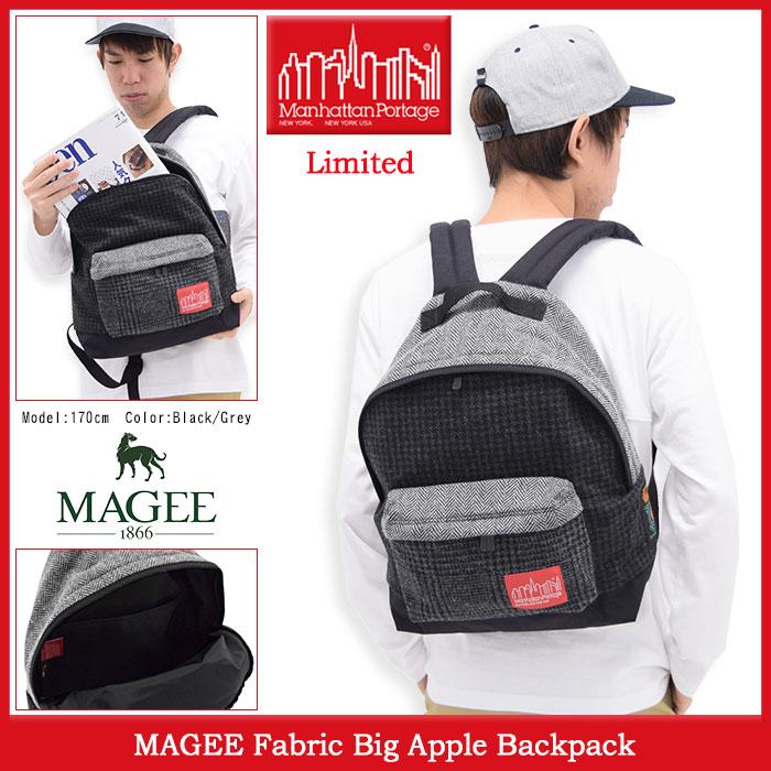 マンハッタンポーテージ Manhattan Portage リュック マギー ファブリック ビッグアップル バックパック 限定(MAGEE Fabric Big Apple Backpack MP1209MAGEE デイパック バッグ Bag メンズ レディース ユニセックス 男女兼用)