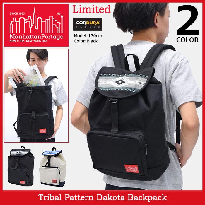マンハッタンポーテージ Manhattan Portage リュック トライバル パターン ダコタ バックパック 限定(Tribal Pattern Dakota Backpack Limited MP1219NAE17 デイパック バッグ Bag メンズ レディース ユニセックス 男女兼用)