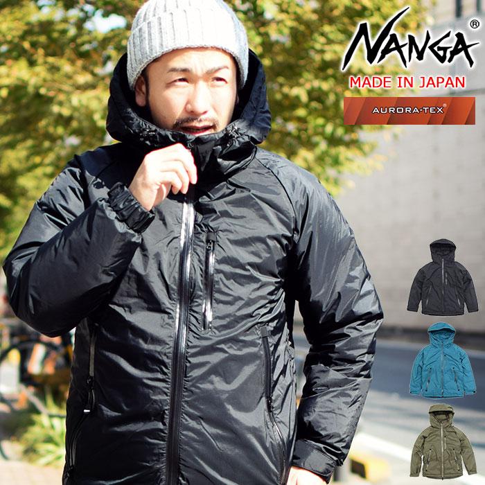 買い物 送料無料 30%OFF MADE IN JAPAN ナンガ ダウンジャケット NANGA Aurora Down JKT 国際ブランド メンズ オーロラ ice ジャンパー N1AJQSH1 男性用 JAKET field icefield 日本製 ブルゾン N1AJBKF0 アウター JACKET