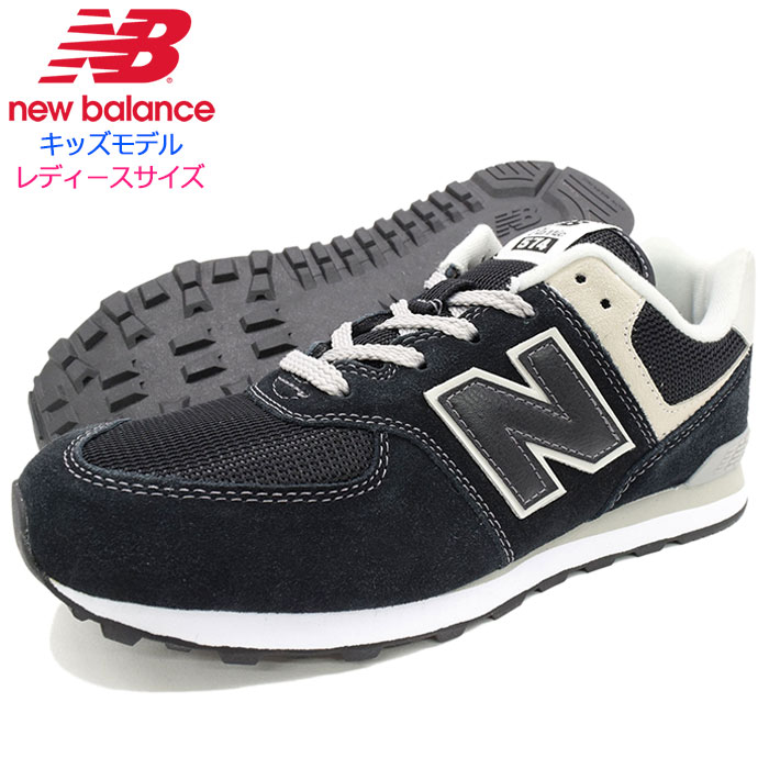 Balance Sneakers Model Lady's FieldNew Kids Ice XZP0wN8knO