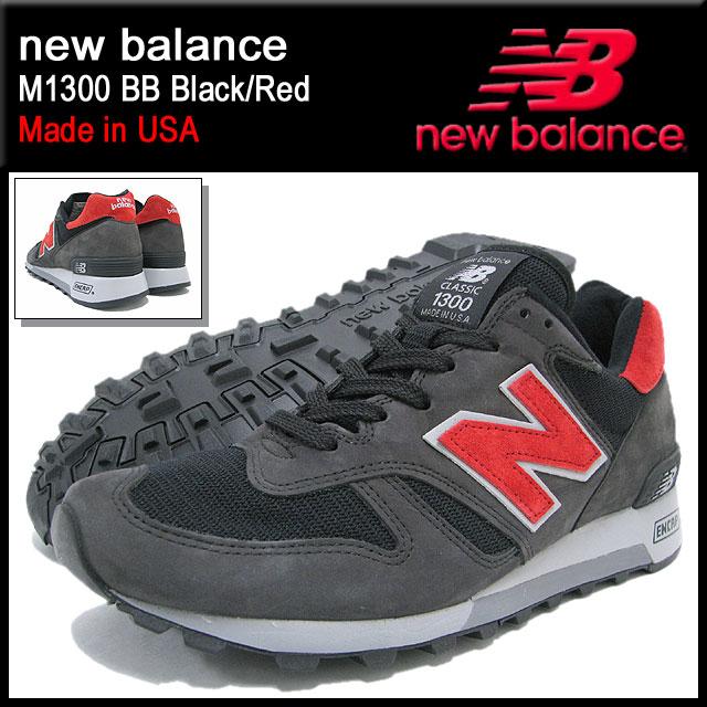 new balance m1300 bb