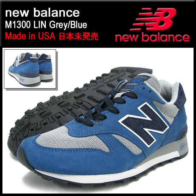 New Balance new balance sneakers M1300 LIN Grey/Blue maid in USA men (male  ...