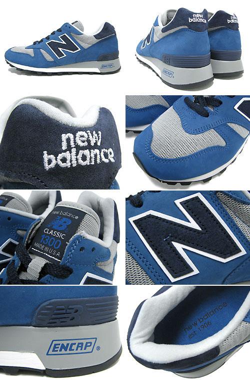 new balance 1300 lin