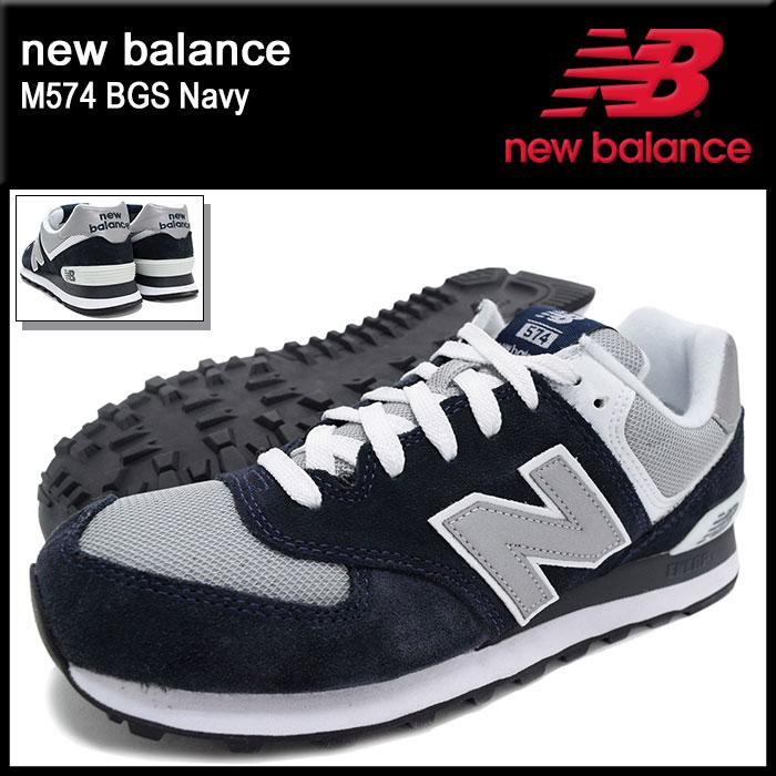 新平衡新平衡运动鞋 M574 BGS 海军麂皮绒/网格男性 (男士) (新平衡 M574 BGS 海军麂皮绒/网格运动鞋男装鞋鞋鞋运动鞋 M574 BGS) 冰提起的冰原