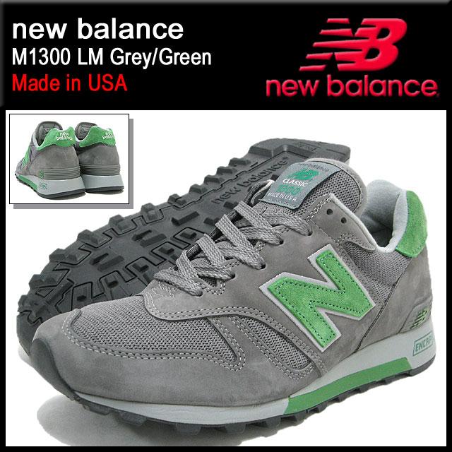 new balance 1300 lm