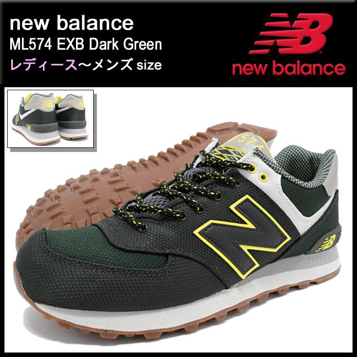 new balance 574 exb