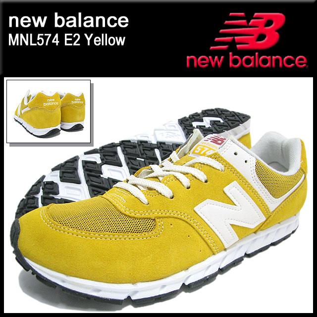 new balance e2