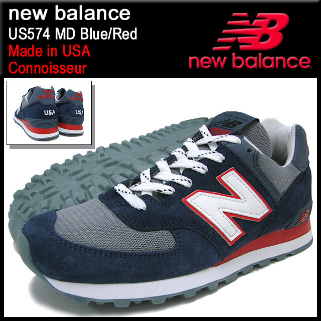 new balance 574 usa price