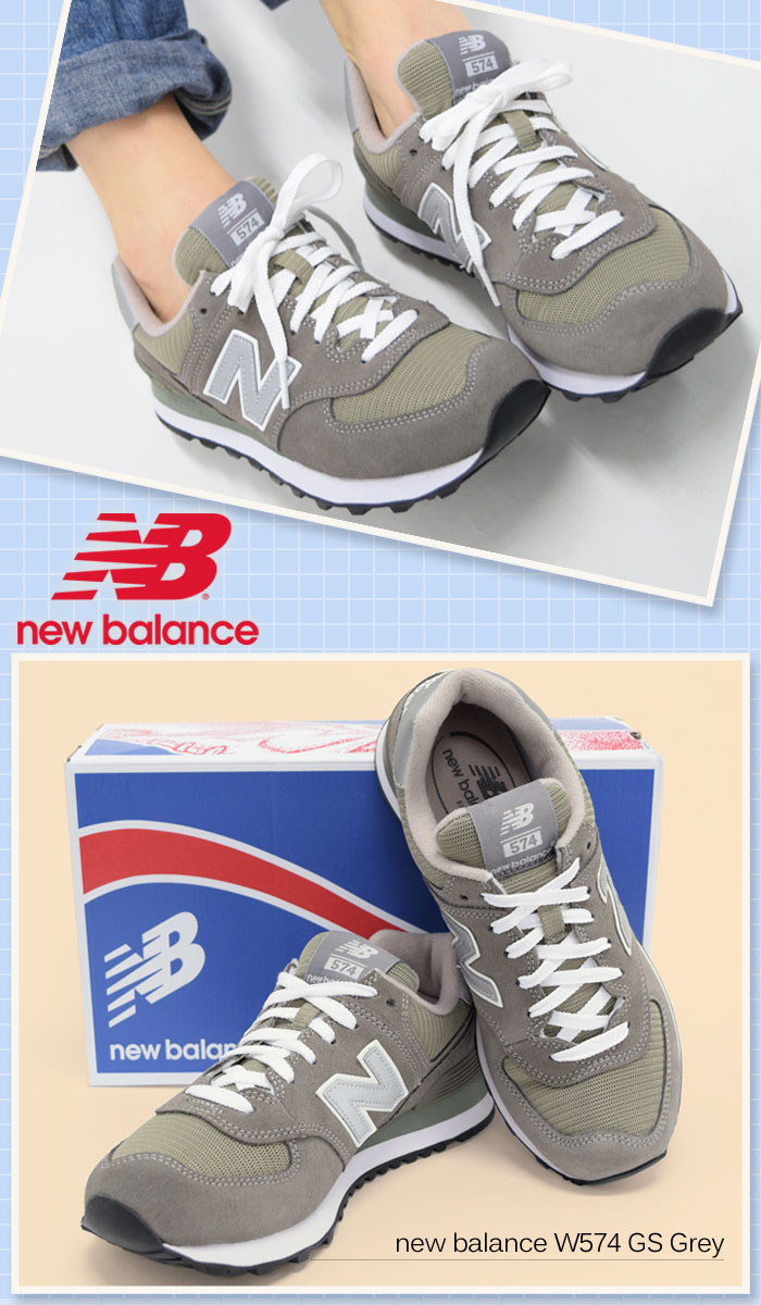 new balance w574