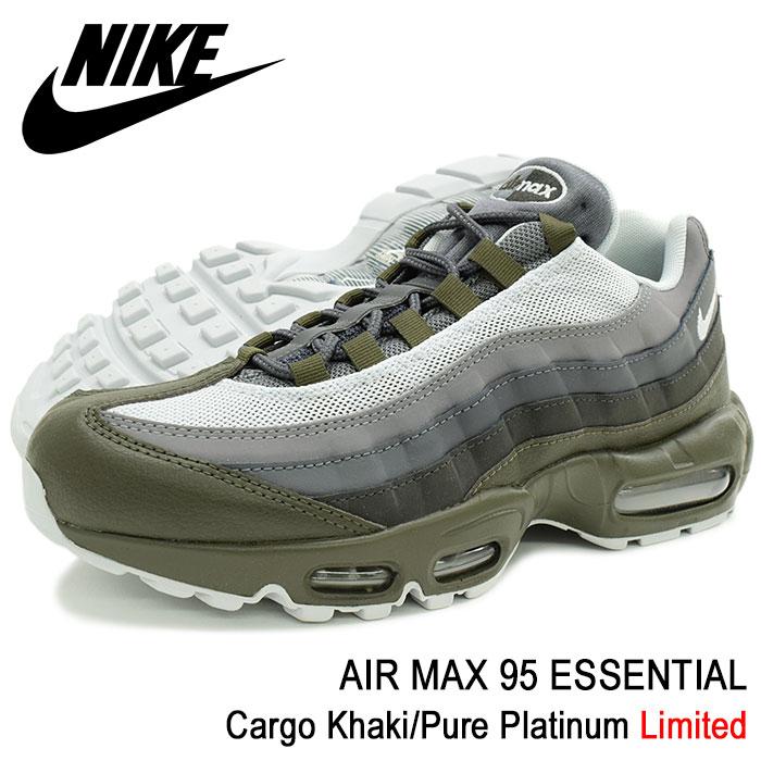 Air Max 95 Essential Khaki