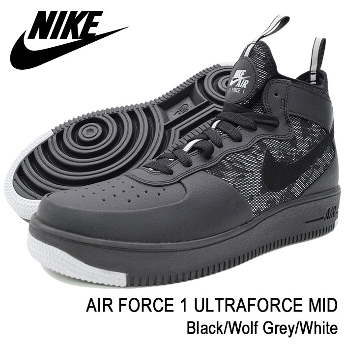 Air force 1 ultra force mid BlackWolf GreyWhite(nike AIR FORCE 1 ULTRAFORCE MID air force 1 black black SNEAKER MENS, shoes shoes SHOES 864,014 004)