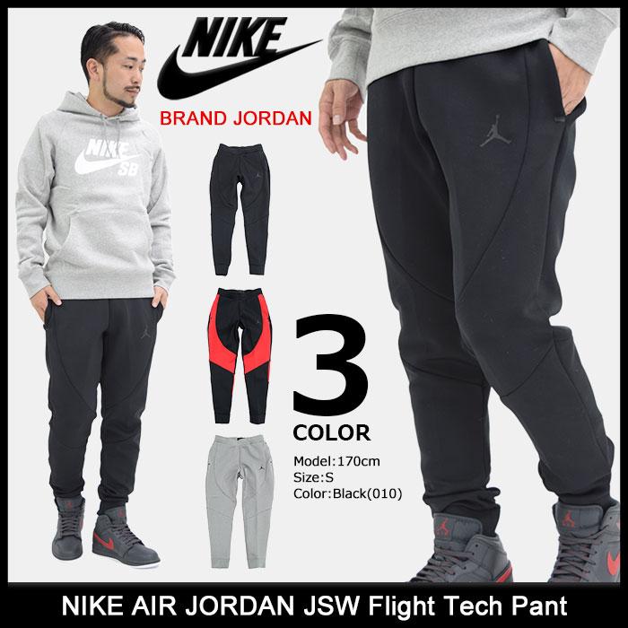 AIR JORDAN JSW Flight Tech Pant